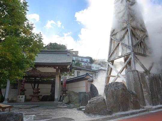 熱川温泉の写真
