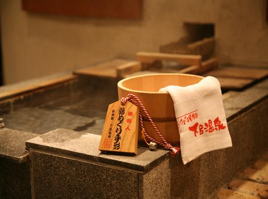 下呂温泉の写真