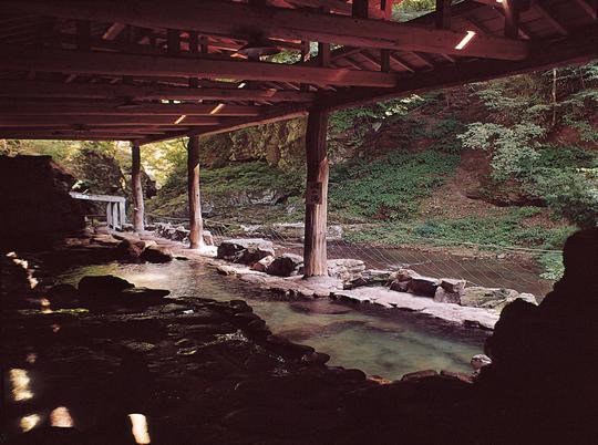 作並温泉の写真