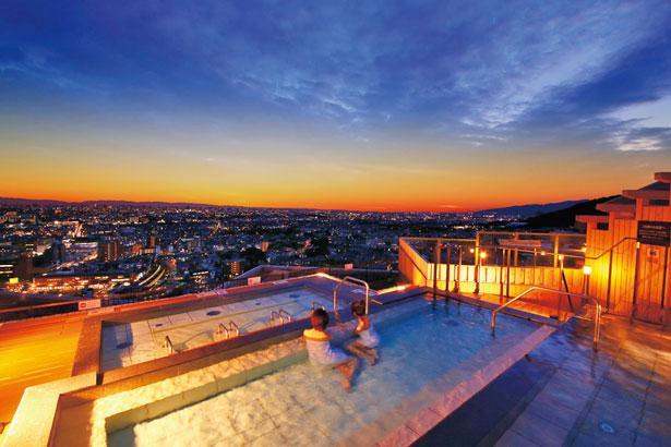 箕面温泉の写真