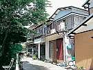 民宿 大浜荘◆じゃらんnet