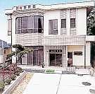 うずしお温泉 民宿 繁栄荘:活魚料理の味自慢!繁栄荘です