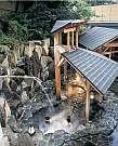 自然の中にある開放的な露天風呂【湯の香の里】