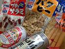 缶ビールとお好きなおつまみ付きプラン☆