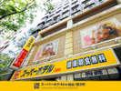 スーパーホテルInn仙台・国分町:JR仙台駅よりタクシーで約5分。地下鉄「勾当台公園駅」より徒歩約3分 車/東北道~宮城ICより約10分