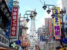 コッテコテの大阪満喫できまっせ~♪通天閣と串カツの町、新世界へも当館もより駅より電車ですぐ!