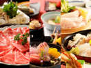 【夕食】選べる夕食プラン(3種イメージ※しゃぶしゃぶは2人前盛り)