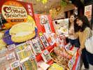 【お菓子の日高】名物「なんじゃこら大福」はお土産にいかが?【宮崎駅構内にも店舗あり】