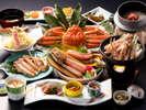 【カニづくし2.5杯付会席】焼き・茹で・刺し・カニすき・カニ釜飯 山陰に来たら思う存分カニを食べて♪