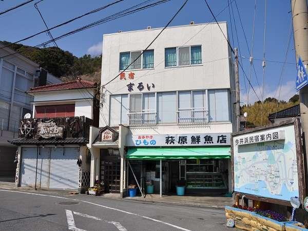 皆さんのご来館お待ちしてます!今井浜ビーチは徒歩6~7分♪水着で行けます♪