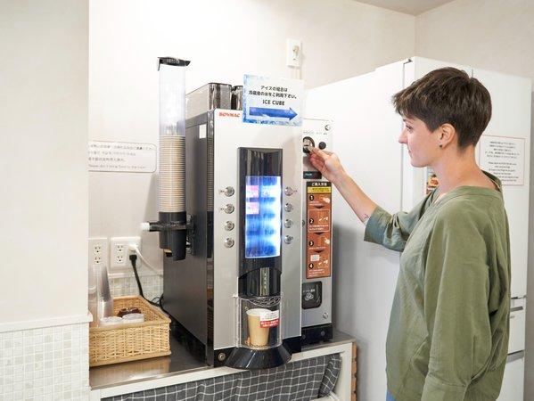 コーヒーメーカー:9階ラウンジに設置されている本格コーヒーマシーン