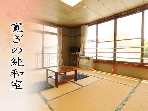 のんびりごろ寝して日頃の疲れを癒してください。 お部屋によっては富士山を目の前に望むことも出来ます。