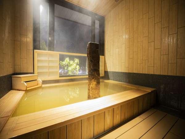 ■貸切風呂【山吹・檜風呂】9階湯温41℃・3名様程度でごゆっくりご利用頂けます