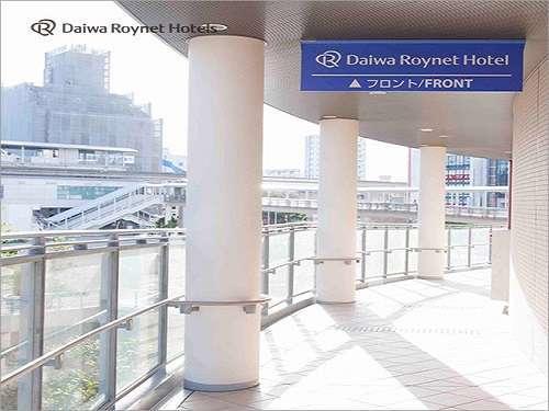 駐車場3階がフロント2階と同じフロアになります