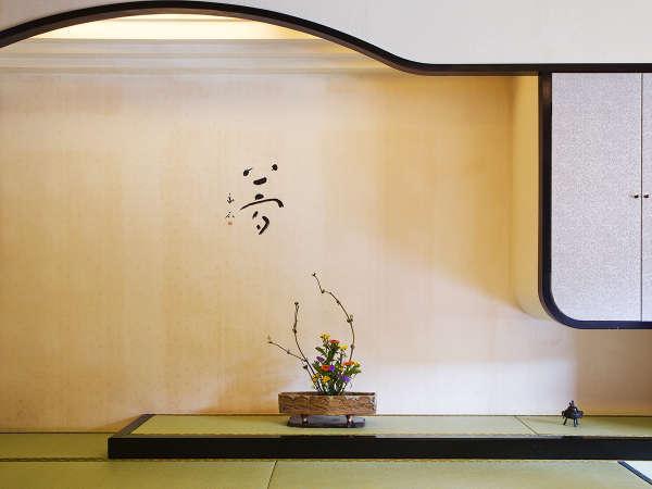 """お部屋の隅々まで、洗練されたデザインを施す。そんなお部屋だからこそできる、特別な""""旅のおもてなし"""""""