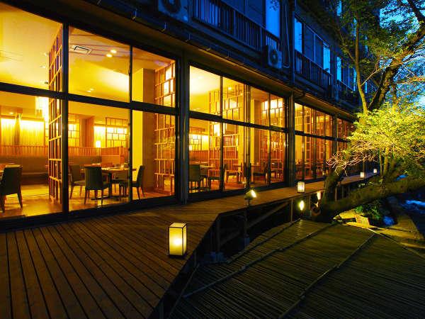 【まろき流ダイニング「厨草子」】窓越しの景色と楽しむお食事処