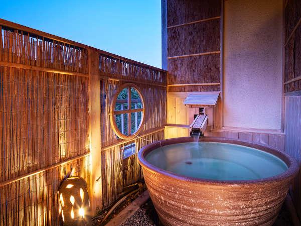 いつでも好きなだけ、美肌の湯をひとり占め!お部屋ごとにお風呂の趣が異なる【露天風呂付き和室】