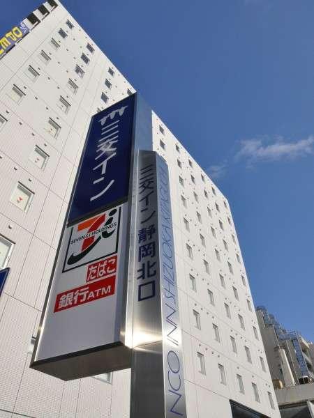 JR静岡駅北口より徒歩8分。1Fにセブンイレブンのあるビルです!