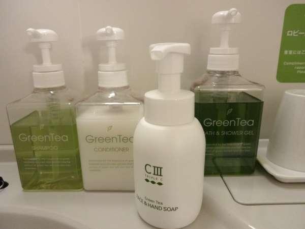 【全室完備】緑茶葉配合のシャンプー・コンディショナー・バス&シャワージェル・ハンドソープをご用意♪