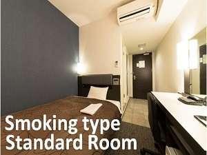 喫煙スタンダードルーム