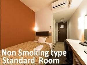 禁煙スタンダードルーム