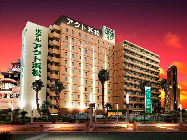 アクトシティ浜松に最も近いビジネスホテル