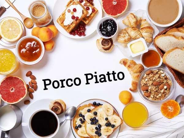 Grill&Bar Porco Piatto(イタリアンダイニング)