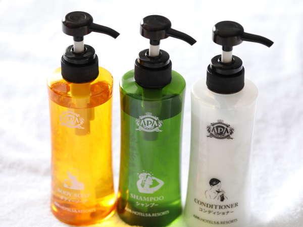 ■高品質のシャンプー・ボディソープ・コンディショナー