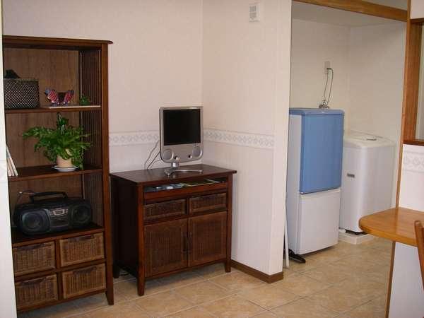 冷蔵庫、洗濯機もあります。