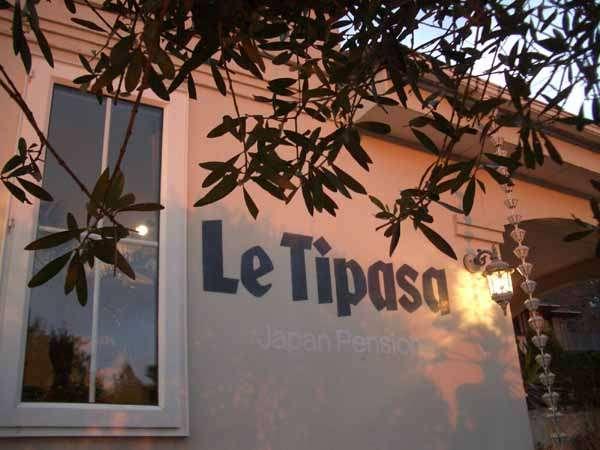 ティパサとはアルジェリアのリゾート地の名前