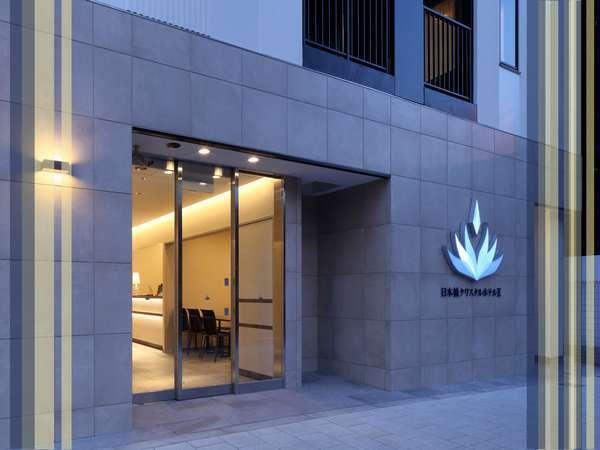 日本橋駅から徒歩6分、大阪観光やイベントにおすすめのホテルです。