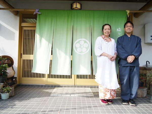静岡 梅ヶ島コンヤ温泉「大野木荘」 女将&主人