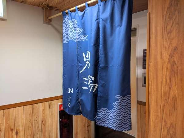 ◆2階男女別大浴場 入口<石狩の湯> 【営業時間】15:00~翌10:00(サウナのみ深夜1:00~5:00利用休止)