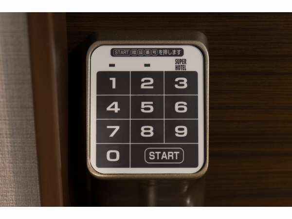 【Smart】暗唱番号式のドアで安心。ノーチェックアウトだから忙しい朝もスムーズに出発!