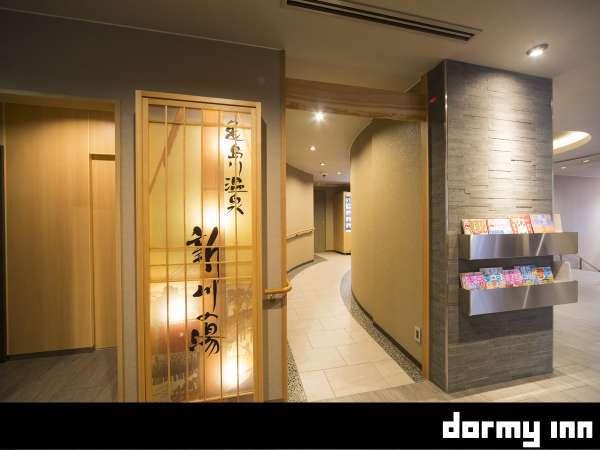 ◆大浴場入口は2階にございます