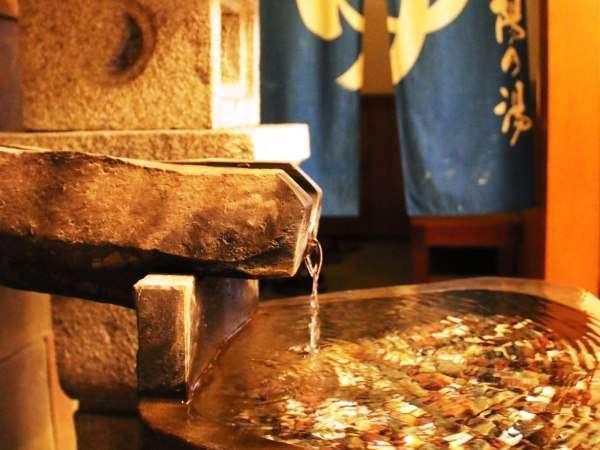 ●飲泉所湯宿のお湯は飲泉できます♪
