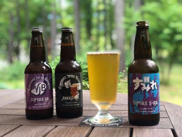 すみれ15周年記念!オリジナル「すみれのクラフトビール」※オプション/ビール&牛タン塩焼きセット 2750円