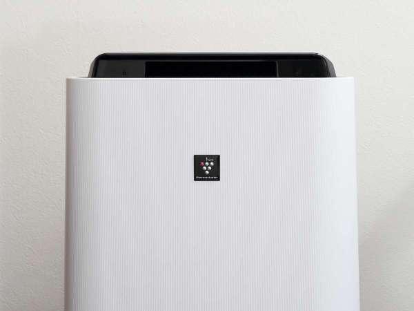 ◆プラズマクラスター空気清浄機(加湿機能付)全室完備!衛生上、水は空の状態でご用意しております!