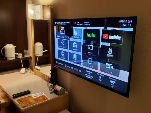 43型スマートフォン連動TVを全部屋に導入致しました。