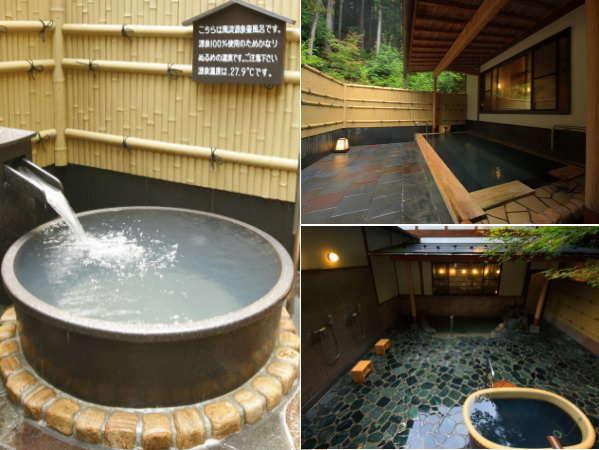 檜露天風呂と信楽焼の壷風呂。壷風呂は源泉そのままで、少しぬるめなのでこれからの季節は心地よいですね。