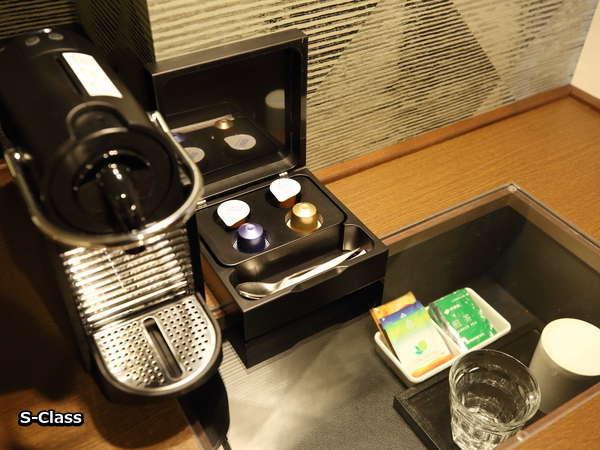 S-Classコーヒーメーカー