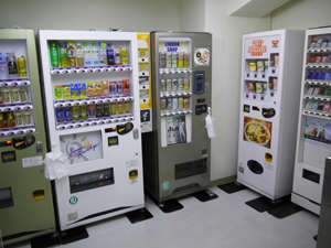 ソフトドリンク類・アルコール類・軽食・煙草の販売機を備えております。