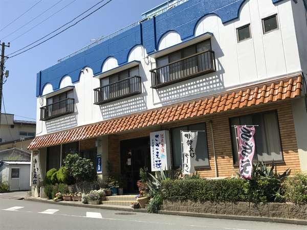 【さざえ荘】弓ヶ浜へ徒歩1分!海辺ののんびりできる温泉民宿。