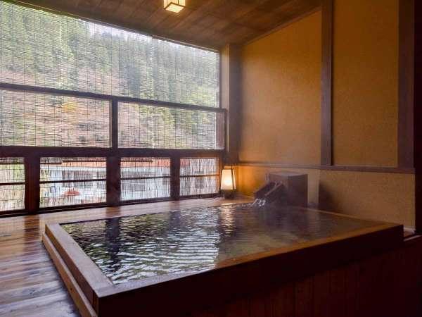 *【露天付客室「拳」】露天付のお部屋ならお湯も景色も独り占め。誰にも邪魔されない贅沢なひとときを。