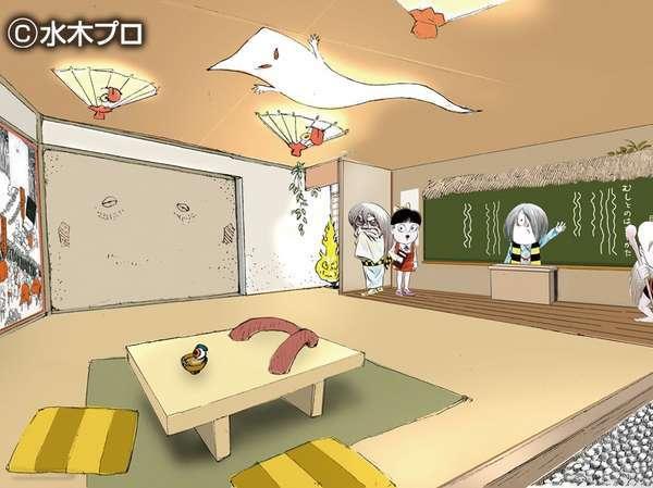ゲゲゲの鬼太郎ルーム ※客室の一例