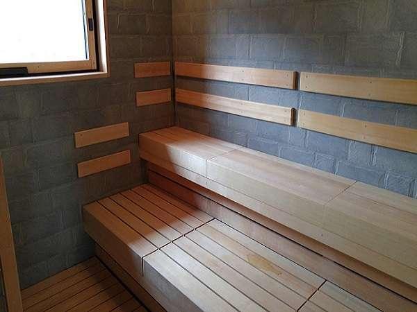 ■大浴場サウナ