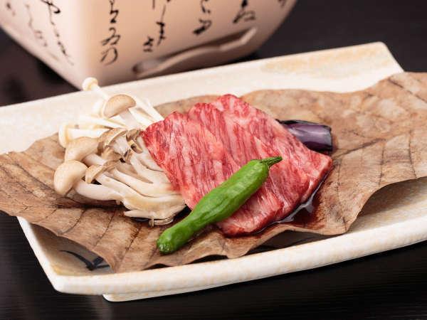 特選千屋牛の朴葉味噌焼き