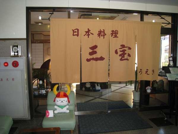 和食レストラン日本料理うえき 定食、一品料理、会席、ご宴会