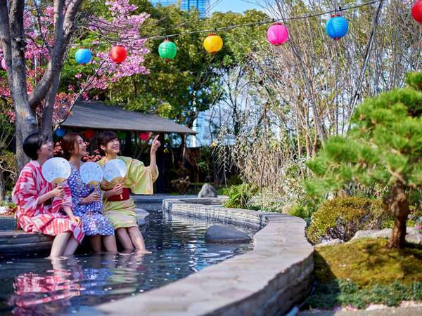 足湯庭園 空を見上げながら、ゆっくりとリラックスタイムをお過ごしください