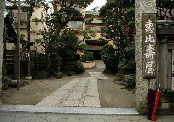 湘南江の島 御料理旅館 恵比寿屋 - 宿泊予約は【じゃらんnet】